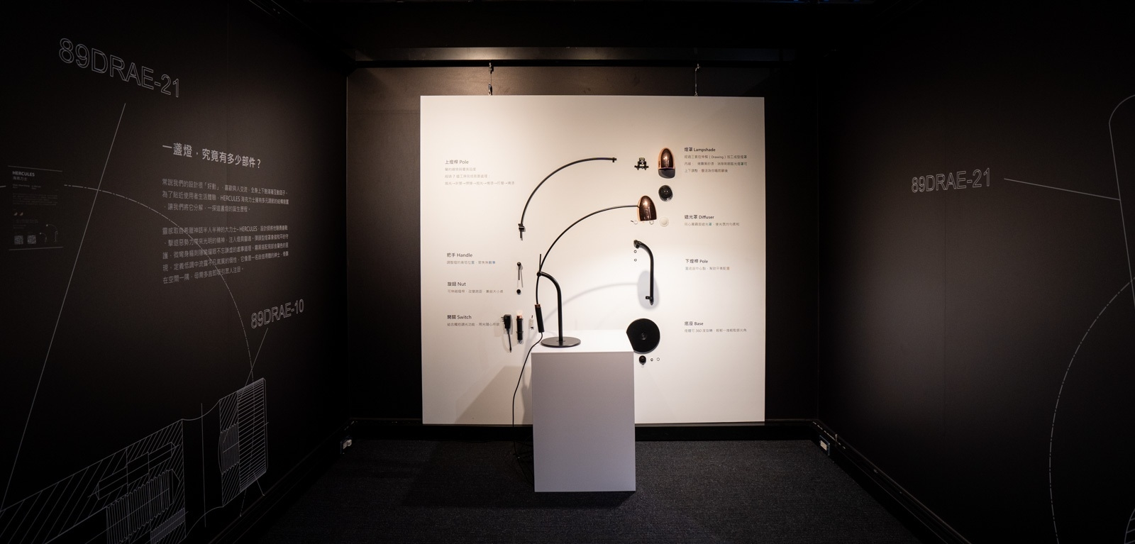 SEED Design Hercules German Design Award 2019 Special Mention