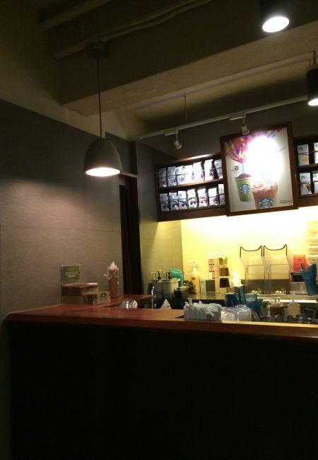 HK Starbucks_Castle (2)