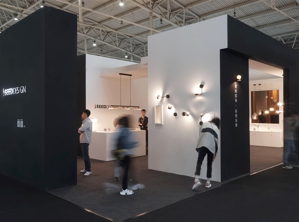 Design China Beijing 2019