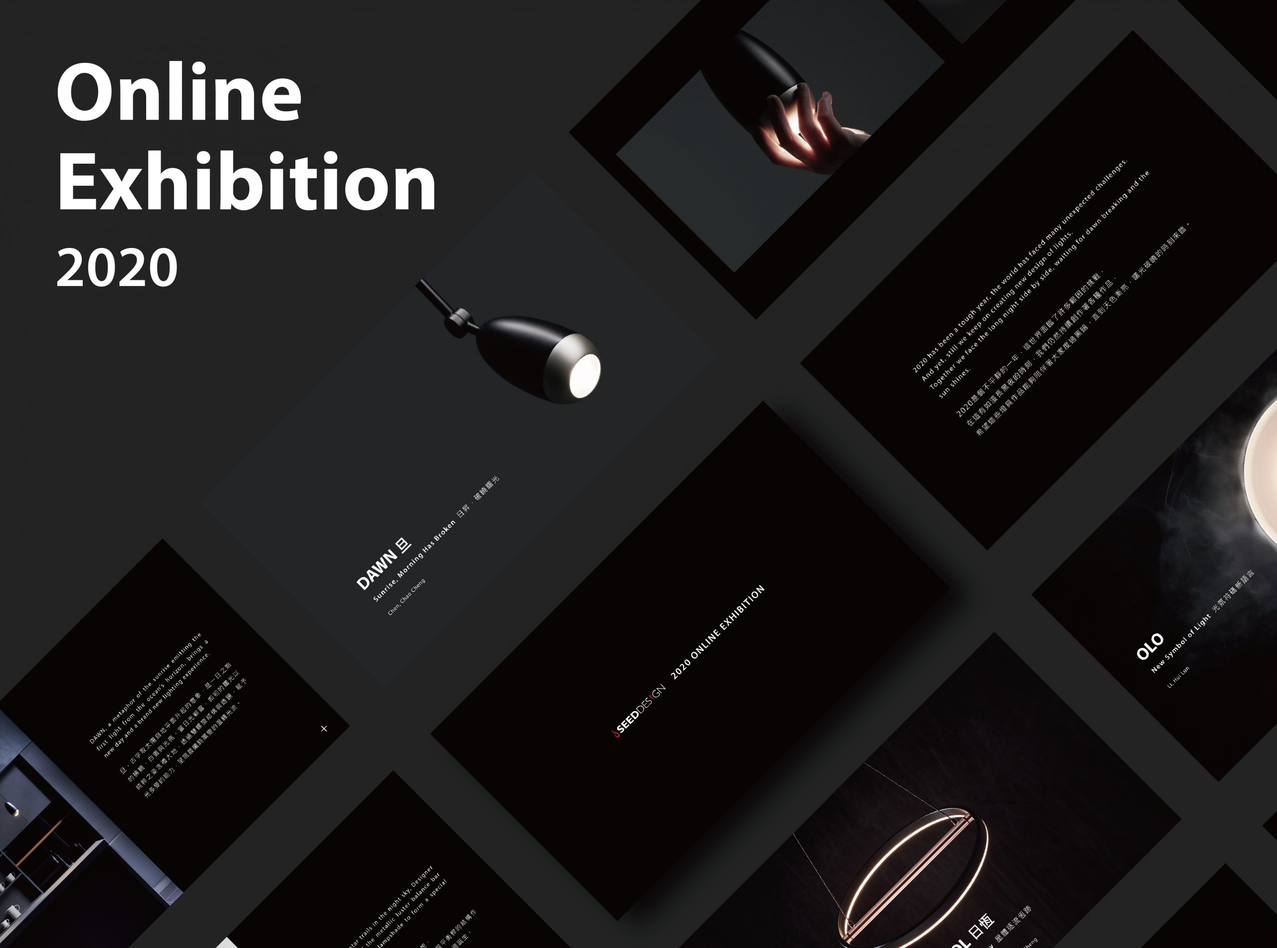 Online Exhibition_Website